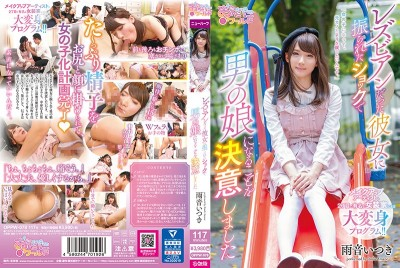 OPPW-078 My Would-Be Girlfriend Turned Me Down Because She's A Lesbian, So Decided To Cross Dress Itsuki Amane
