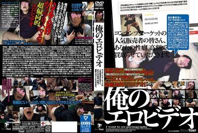 AMD-002 Dirty Old Men/Mature Woman 20 Loads in a Row Creampie - Yuki Matsura 39 Years Old