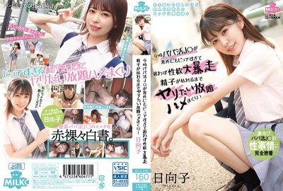 MILK-095 Girls Who Go Sugar Daddy Hunting Nowadays Are Unexpectedly So Pure That It Gets My Lust Revving Out Of Control I Fucked Her Until My Balls Went Dry In A Fuck Fest Free-For-All! Hinako Hinako Mori