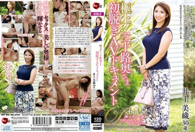 JUTA-114 Ultra Exquisite!! A Thirty-Something Wife In Her First Undressing Adult Video Documentary Miori Inoue