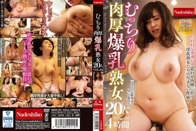 NASH-407 Chubby And Colossal Tits. 20 Mature Women. vol. 4