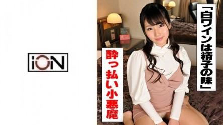 idjs-022 Natsuki