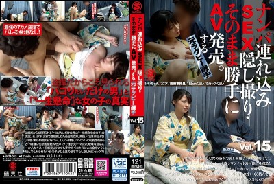 SNTJ-015 Former Rugby Player Takes Her to a Hotel, Films the Sex on Hidden Camera, and Sells it as Porn. vol. 15