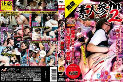 NHDTA-603 Amateur M****tation 2 - A Documentation Of Semen-filled Sex At Work, In The House, And More!