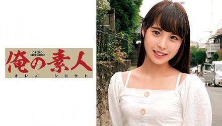 OREC-645 Sora-chan