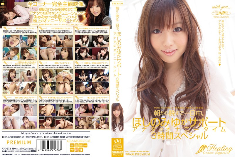PGD-372 From Morning to Night, All Day Long, Miyu Hoshino Will Support Your Masturbation Time 3 Hour Special