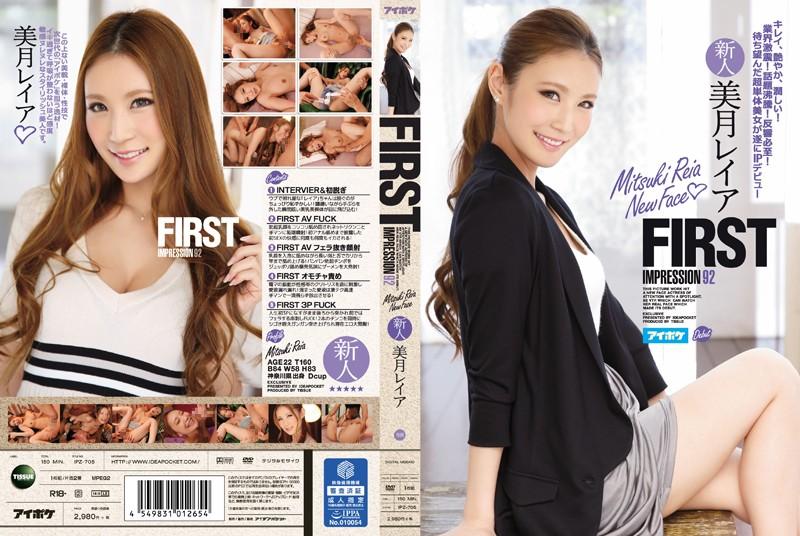 IPZ-705 FIRST IMPRESSION 92 Rei Mizuki a