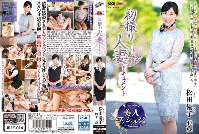 JRZE-014 First Time Filming My Affair Yuko Matsuda
