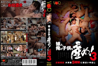 VANDR-010 S******g with My Stepdaughter! Fakecest - Night Visits & Creampies For Five Stepsisters From An Extended Family 3