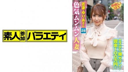 444KING-021 ゆりあさん(28)