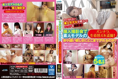 JMA-009 We Secretly Filmed Amateur Models Getting Changed And Their Pantyshots At A Private Photo Shoot! How Far Will They Go For A Bit Of Cash?