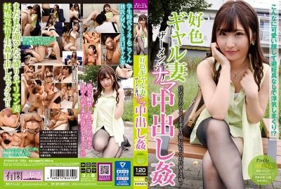 SYKH-019 A Sexy Gal Wife Semen-Splattered Raw Creampie Sex Yui-san 24 Years Old