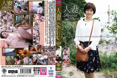 GBSA-065 Wife Resort - 41-Year-Old Arisa