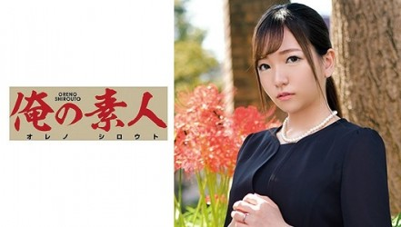ORETD-820 Kanna-san
