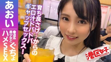 402MNTJ-041 Aoi