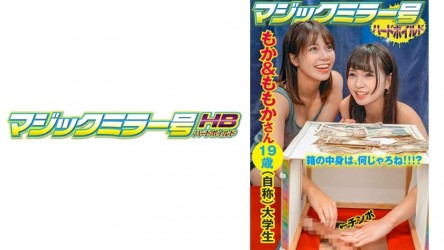 416SVMM-039 Momoka Momoka Have you decided