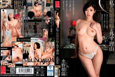 HZGD-009 Why I Take My Wedding Ring Off Asahi Mizuno