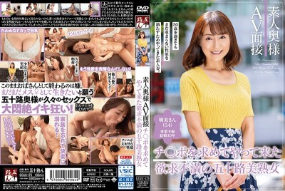 GOJU-175 Amateur Housewife Porn Audition - Unsatisfied 50-something Beautiful Mature Woman Comes Looking For Dick