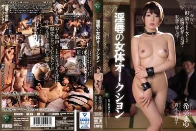 RBD-781 Woman Auction Mayu Nozomi Kyoko Maki