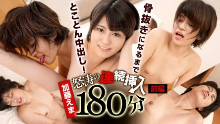 Carib-010621-001 Non Stop XXX for 180min : Only threesom can satisfy me Vol.1