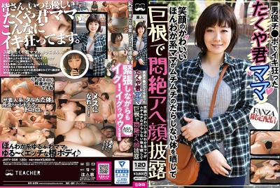 JMTY-008 She Went Cum Crazy For An Adult Video Actor's Cock Takuya's Mom This Pleasant Mom With A Cute Smile Has A Voluptuous And Hot Body And Now She's Exposing It And Moaning And Groaning With Orgasmic Pleasure