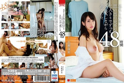 HODV-21538 All Alone With The Ex-Boyfriend I'll Never Forget - 48 Hours Of Love-Making Mami Nagase