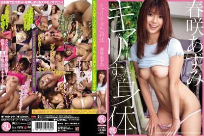 TYOD-094 Orgasmic Overload Azumi Harusaki