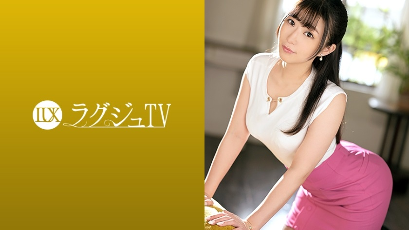 259LUXU-1364 Luxury TV 1350 Gods lower body receptionist Big and tight buttocks and thighs