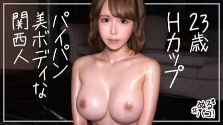 468NRPK-011 Tsukino taste slender big breasts with lotion to make them shiny