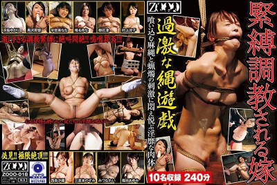 ZOOO-018 Married Women Being Broken Into S&M: Extreme Rope Hot Plays - Her Filthy Horny Body Responds To The Rope Digging Into Her And The Candles Dripping On Her: 10 Girls Included, 240 Minutes