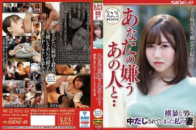NSPS-959 By Someone You Can't Stand... -My Wife Creampied By Aggressive Guys - Momoe Takanashi