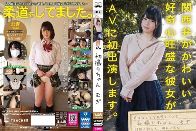 JMTY-042 First Time Shots - Mugi-chan