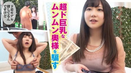 444KING-026 ゆめさん(26)
