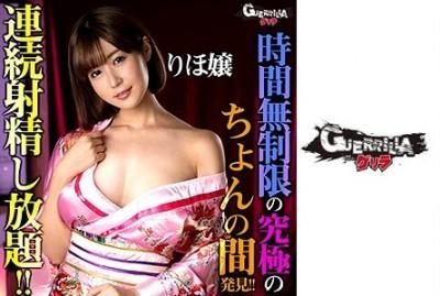 302GERK-343 Miss Riho