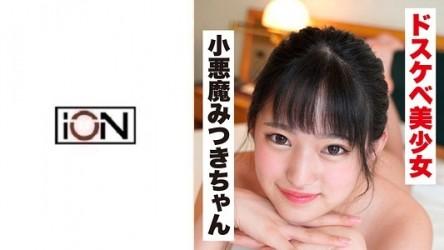 idjs-025 Mitsuki