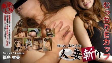 c0930-ki210119 福島 智美 24歳 身長:160cm 3サイズ:88/63/90