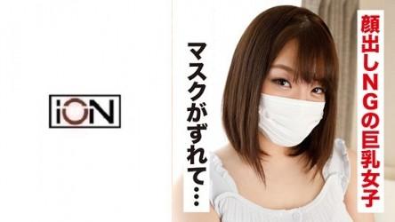 idjs-026 Ayano