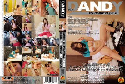 DANDY-276 Guaranteed Sex! Sexy Girl Who Started Working at a Love Hotel Gets Aroused Listening to All the Sex Noises! vol. 1