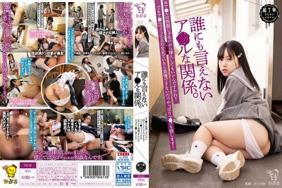 PIYO-102 You Can Do Anal With Anyone - It's Not A Sex Organ, So It's Not Cheating, Right? Of Course, When She Cums From The Back Door Fuck, She'll Want It In Her Other Hole, Too!