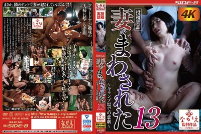 NSPS-962 Posted True Stories: My Wife Got G*******ged 13 - Tragedy At A Campsite - Hijiri Maihara