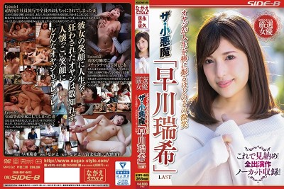 NSPS-965 Guys Would Ruin Their Lives Over This Smile! A Last Look AT Sexy Little Succubus Mizuki Hayakawa! All Of Her Performances, Completely Uncut!