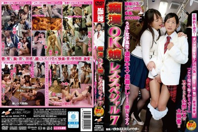 NHDTA-650 M****tation OK! Girls Lesbian Special 7: On the Bus, in the Ladies' Sauna, in a Bookstore, in a Karaoke Room...They Give Innocent S********ls Intense Kisses That Make Them So Horny They Wet Themselves