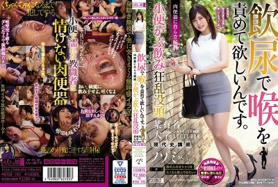 MISM-193 I Want You To Pump Your Golden Shower Down My Throat. She Volunteered To Become A Cum Bucket She's Gone Cum Crazy, D***king Piss By The Bucket A Modern History Professor At A Famous University Nozomi-san