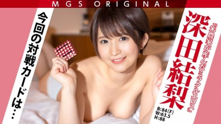 485GCB-007 Inevitable love Geki Kyawa Duero F Cup Actress vs 43 Years Old Uncle Virgin Yuri Manga will drop the uncle who has been agitated both physically and mentally with his own charm and erotic tech When the erotic switch is turned on the feeling of warmth during a date sticks like a lie Cute erotic and t