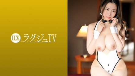 259LUXU-1373 Luxury TV 1358 Natural busty sister is coming again I want to see the overwhelming big tits that sway and dance with each piston forever Im thrilled by the gestures that sway the mans heart