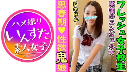 413INST-093 A slender and refreshing active school girl layer I met at a cosplay event Itsuki