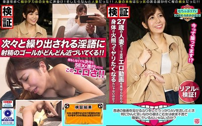 """KBTV-064 When You Pretend To Show A Normal Video And """"Accidentally"""" End Up Playing An Adult Video, And The Girl Still Ends Up Peeping At Your Screen, Does That Mean That She's A Horny Bitch Who Is Down For An Easy Fuck?"""