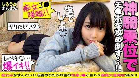 345SIMM-605 Mahiro-chan