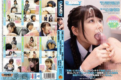 DANDY-749 This S********l Came To See Me In The Hospital And She Got Me Hard By Flashing Panty Shot Action At Me And Teased Me With A Blowjob And Made Me Cum And When My Dick Was Super Sensualized She Started Sucking On My Tip And Gave Me A Cleanup Blowjob To Finish Me Off vol. 2