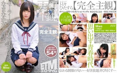 ETQR-194 (Daydream POV) Raw Creampie Sex With A Barely Legal Beautiful Girl In A School Sailor Uniform. Miwa 04